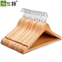 Sumtoo 三特 防滑木质 实木衣架 30个装
