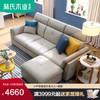 林氏木业皮艺沙发小户型真皮沙发床三人头层牛皮质两用组合RAE2K 浅烟灰色 三人+脚踏