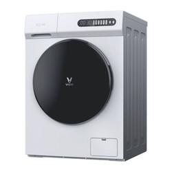 历史低价:VIOMI 云米 WD8FM-W1A 洗烘一体 滚筒洗衣机 8公斤 1269.3元包邮(双重优惠)_京东优惠_优惠购