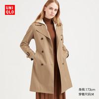 UNIQLO 优衣库 419927 女士风衣