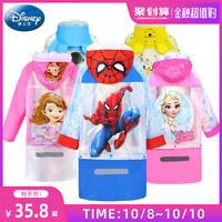 Disney 迪士尼 儿童雨衣 蓝色美队 S码