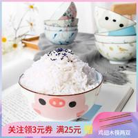 和彩 日式小碗陶瓷碗 4.5英寸 红色小鱼