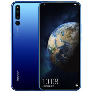 Honor 荣耀 Magic 2 智能手机 渐变黑 8GB+256GB