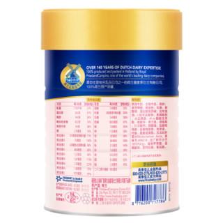 Friso 美素佳儿 孕产妇哺乳期配方妈妈奶粉 0段 (400g)