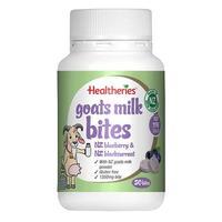Healtheries 贺寿利 羊奶咀嚼奶片 50片(蓝莓黑加仑味)