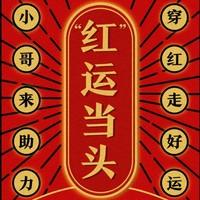 京東快遞寄件 5元無門檻優惠券
