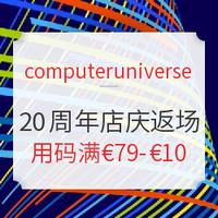 computeruniverse 20周年店庆 返场大促