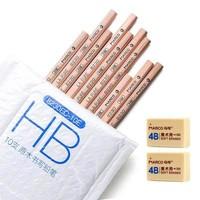 MARCO 马可 原木书写HB铅笔 10支装 +2橡皮