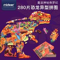 弥鹿(MiDeer)儿童玩具拼图280片