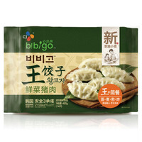 bibigo 必品阁 鲜菜猪肉/白菜猪肉王饺子 490g *10件