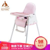 序言(XUYAN) 宝宝餐椅