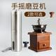 唇享  手动磨豆机  不锈钢家用咖啡磨粉机研磨机原木手摇磨豆机研磨器 39元