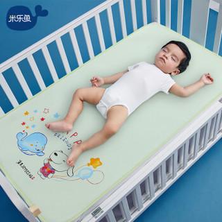 米乐鱼 京东定制专供款婴儿凉席婴幼儿童宝宝凉席可折叠水洗床垫110cm *2件