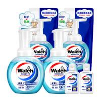 Walch 威露士 健康呵护 泡沫抑菌洗手液(300ml*2+替换300ml*2+免洗20ml*2) *2件 +凑单品