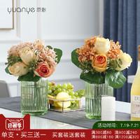 yuanye/原野 玫瑰假花仿真花摆设欧式客厅家居装饰绢花