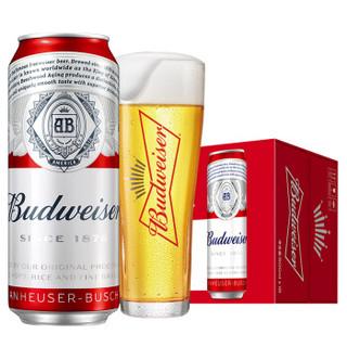 百威啤酒/Budweiser 清啤黄啤 听装500ml*18听整箱