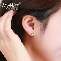 Mymiss 非常爱礼 银镀铂金耳钉 珍爱蜜语2019新款
