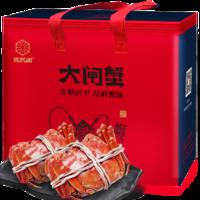 俏苏阁 现货大闸蟹 公3.7-4.0两 母2.7-3.0两 8只礼盒装