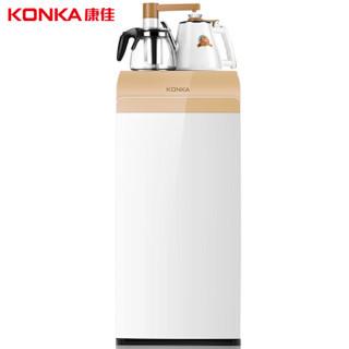 康佳(KONKA)饮水机家用多功能立式双壶茶吧饮水机KY-C1020S