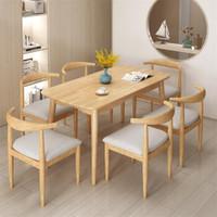 灵妍阁 橡胶木实木餐桌 1.2*0.6m