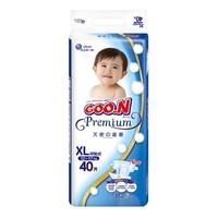 GOO.N 大王 天使短裤式纸尿裤 XXL 20片 *3件