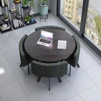 TIMI天米 北欧简约胡桃色餐桌椅组合 一桌四椅