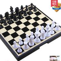 友明 磁性国际象棋 20*20cm 送入门指导