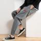 京东PLUS会员、运费券收割机:InteRight 男士休闲工装裤 2条装 94元(合47元/件)