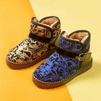 圣贝玛 儿童保暖雪地靴