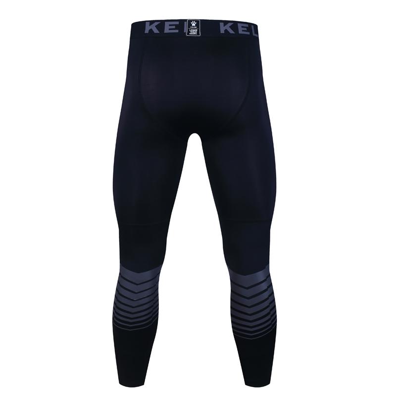 Kelme 卡尔美紧身裤 足球篮球训练打底裤 黑色 XL