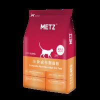 METZ 玫斯 無谷鮮肉成貓糧 6.8kg