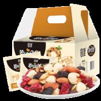 雅集 每日坚果混合坚果礼盒装 20g*30包