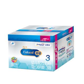 京东PLUS会员 : MeadJohnson Nutrition 美赞臣 铂睿系列 幼儿配方奶粉 3段 850g 4罐装
