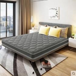 城市爱情竹炭纤维面料进口乳胶整网邦尼尔护脊弹簧床垫椰棕席梦思