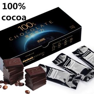 态好吃 100%可可纯黑巧克力礼盒 120g