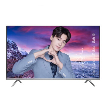 Skyworth 创维 65V30 65英寸 4K超高清 平板电视