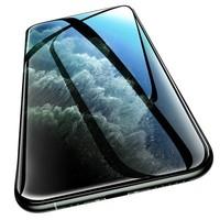 百变魔仙 iPhone6 至 11系列 钢化膜