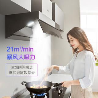 WAHIN 华凌厨卫电器 H6+HQ2-T 烟灶套装