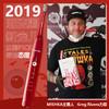 ROAMAN 罗曼 T10系列 Mishka联名款 声波电动牙刷 (熔岩红 )