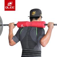 QLEE 男女健身海绵杠铃护肩垫护颈套