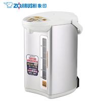 ZOJIRUSHI 象印 CD-WCH40C 電熱水壺 4L