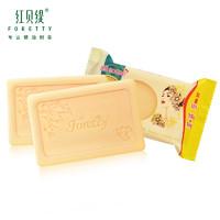 foretty 红贝缇 女士洗衣皂香皂肥皂 110g*6