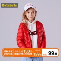巴拉巴拉 儿童轻薄羽绒服 红色170cm