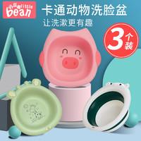 新生兒寶寶臉盆嬰兒洗奶瓶專用嬰幼兒小盆子3個裝2洗臉盆洗屁屁pp