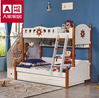 A家家具 地中海高低子母床A款儿童床单床 1.2m*1.9m