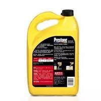 Prestone 百適通 長效防凍液 水箱冷卻液 -37°C 2KG 保養套餐 含工時