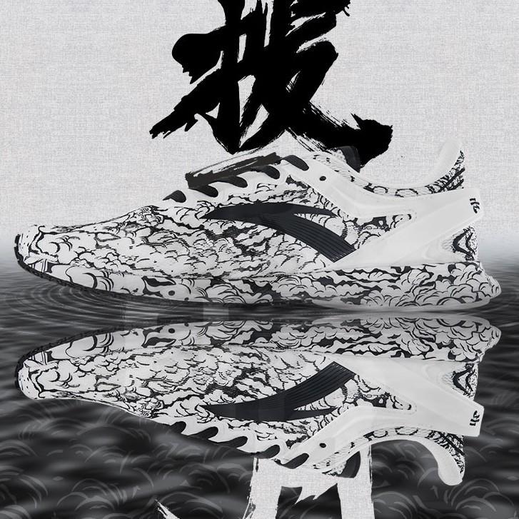 ANTA 安踏 C202 柏林马拉松专业竞速跑鞋
