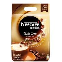 Nestlé 雀巢 浓臻交响三合一速溶咖啡 15g*45条