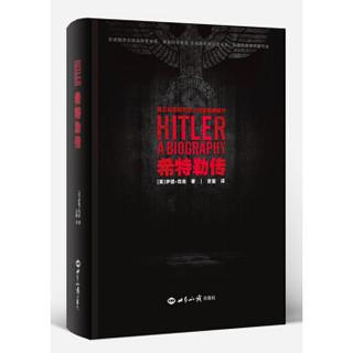 值友推荐 : 京东 图书特惠周 人文历史图书