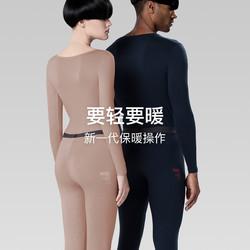 蕉内热皮CELWARM501空气暖黑科技保暖内衣男秋衣秋裤套装女保暖衣第二件0元 *2件